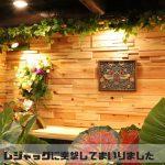 ウッドタイル カフェ ボーダレスカフェ